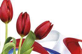 Примите искренние поздравления с Днем защитника Отечества!