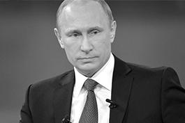 Вышел Перечень поручений Президента по итогам Форума «ОПОРЫ РОССИИ»
