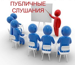 13 апреля в Управлении Роспотребнадзора по Нижегородской области состоятся первые публичные обсуждения результатов правоприменительной практики