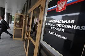 «ОПОРА РОССИИ» собирает вопросы и предложения по совершенствованию антимонопольного регулирования