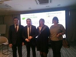Нижегородское региональное отделение «ОПОРЫ РОССИИ» приняло участие в расширенном заседании Совета регионов