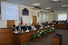НРО «Опора России» организовало совещание по вопросу участия малого и среднего бизнеса в подготовке к Чемпионату мира по футболу FIFA 2018