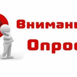 Приглашаем принять участие в мониторинге «Состояние развития МСП в Нижегородской области»