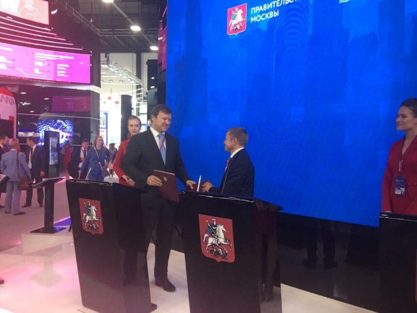 «ОПОРА РОССИИ» и Правительство Москвы подписали соглашение о сотрудничестве на ПМЭФ-2019