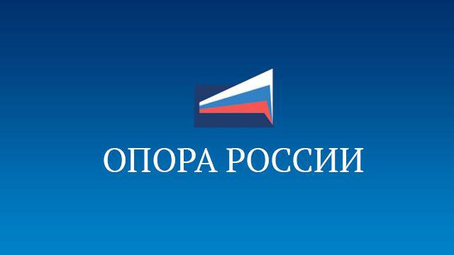«ОПОРА РОССИИ» совместно с Центральным банком РФ подготовила список методических рекомендаций по разъяснению механизмов реабилитации клиентов из черных списков