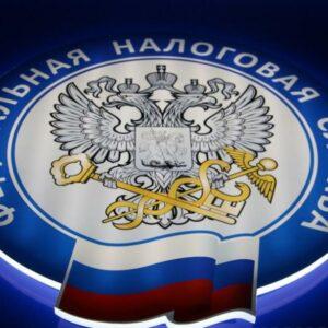В УФНС России по Нижегородской области 4 сентября пройдут публичные слушания