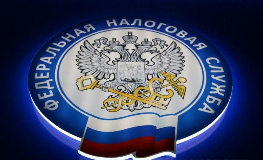В УФНС России по Нижегородской области 5 марта пройдут публичные слушания