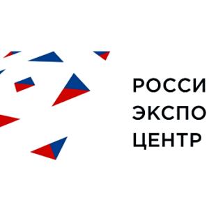 Российские предприниматели наращивают темпы экспорта.  Лучшие из них получат Премию «Экспортер года».