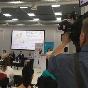 Грант 100 тысяч рублей получит победительница конкурса «Мама-предприниматель»