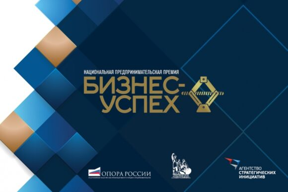 1 октября в Выксе пройдёт премия «Бизнес-Успех»