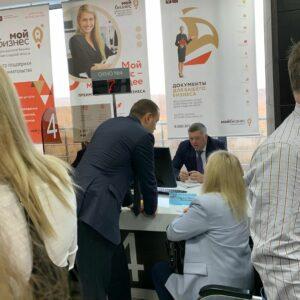 6 ноября в Нижнем Новгороде открылся центр «Мой бизнес»