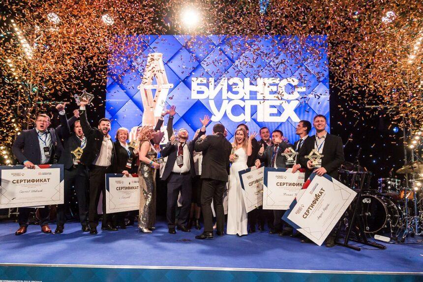 Предприниматели Нижнего Новгорода поедут на финал премии «Бизнес-Успех» в Москву.