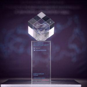 РЭЦ начинает прием заявок на участие в премии «Экспортер года» в 2020 году