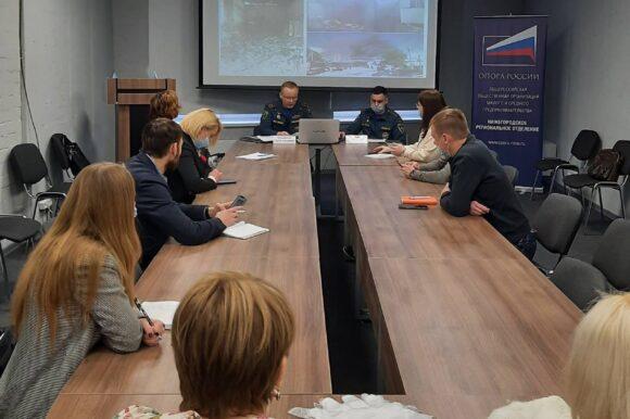 ГУ МЧС России по Нижегородской области провело публичные обсуждения