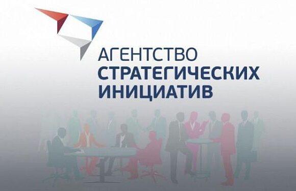 АСИ запускает акселерацию лидерских проектов